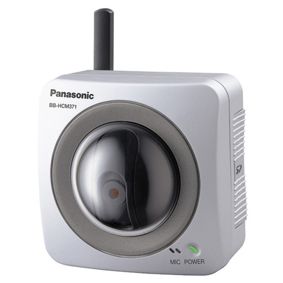 Carmera ip Panasonic BB-HCM371A