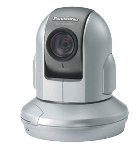Camera IP Panasonic BB-HCM581CE